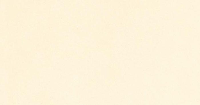 Vanille (Copy)